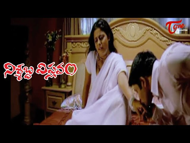 Too Hot Song from Posani Film - Nishabda Viplavam