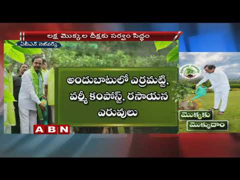 CM KCR To Launch 4th Phase Of Haritha Haram Today  In Gajwel | ABN Telugu