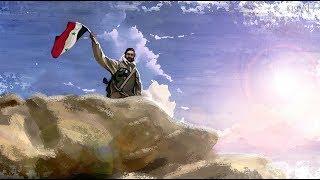 Военная обстановка в Сирии. Итоги 1  18 мая