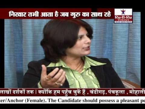 Radhika Prabhu Part - 1