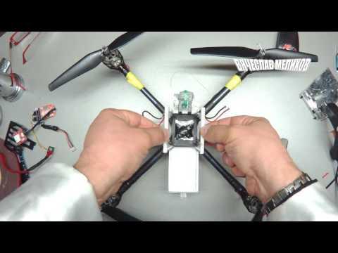 Построить квадрокоптер своими руками 78