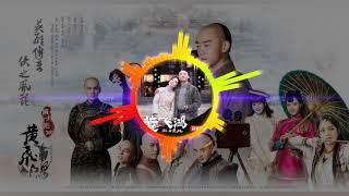 Nhạc Phim Truyền Hình Quốc Sĩ Vô Song Hoàng Phi Hồng 2017. Guo Shi Whusong Huang Feihong 2017 Ost