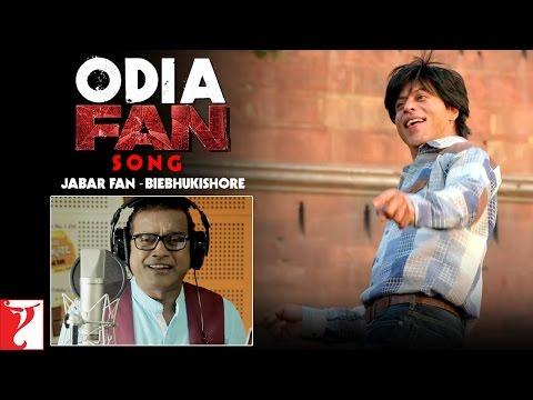 Odia FAN Song Anthem | Jabar Fan - Biebhukishore | Shah Rukh Khan | #FanAnthem