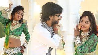 Janu Tere Yaar Hazar Kese Bolu ॥ Latest Marwadi Dj Rajasthani Song 2016