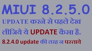 Redmi Note 4 New Update-MIUI 8.2.5.0-Should You Update?