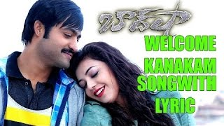 Welcome Kanakam Song With Lyrics - Baadshah Movie Songs - Jr Ntr, Kajal Agarwal