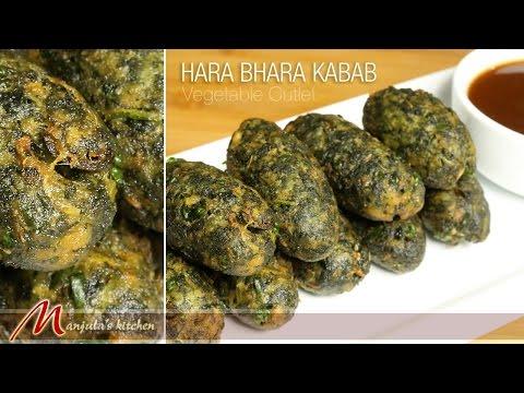 Hara Bhara Kabab – Vegetable Cutlet Recipe by Manjula