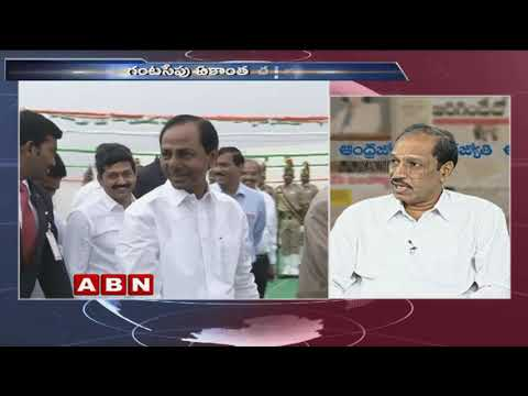 Discussion | T-TDP MLA Sandra Venkata Veeraiah Meets KCR | Public Point | Part 2 | ABN Telugu