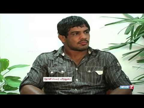 M S Dhoni and Sushil Kumar recommended for Padma Bhushan