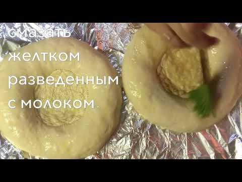 Патыр. Узбекские лепешки