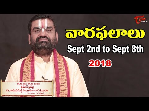 Vaara Phalalu | Sept 2nd to Sept 8th 2018 | Weekly Horoscope 2018 | TeluguOne