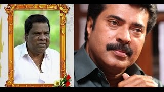 Mala Aravindan Didnt Get Recognition He Deserved, Says Mammootty | Hot Malayalam News