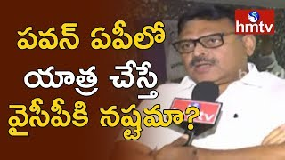 YCP Ambati Rambabu Face To Face On Pawan Kalyan Tour  | hmtv News
