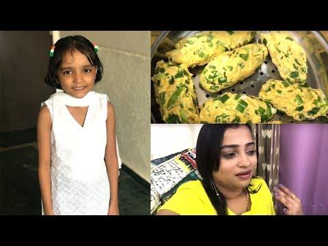 Raftaar - Tere Wargi Nai Ae   AK Projekts   Adah Sharma #ISuperLikeYou