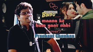 download lagu Maana Ke Hum Yaar Nahin Cover  Prashant Chauhan gratis