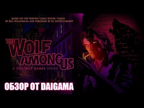 «The Wolf Among Us»: Обзор