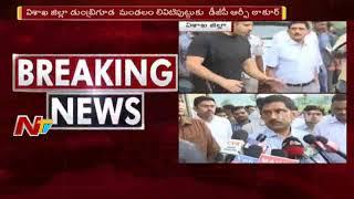 DGP RP Thakur Inspects Araku MLA's Incident Spot | Deploys Special Team For Investigation | NTV