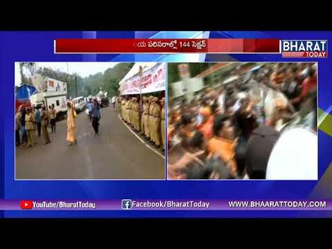 Police Lathi Charge On Sabarimala Devotees | Sabarimala Dispute | Bharat Today