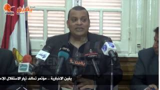 يقين   احمد فضالي حزب الوسط وحزب الوطن  هما حزب الارهاب و الفتنة
