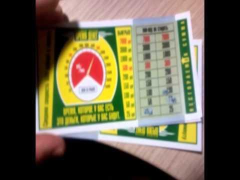 viigrivat-v-kazino-chakri