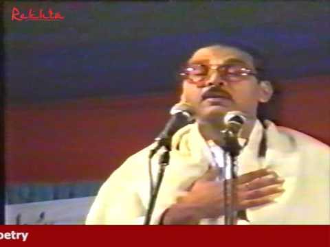 Nawaz Deobandi reciting his Ghazal/Nazm at All India Mushaira