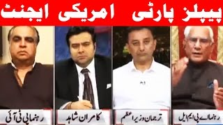 On The Front with Kamran Shahid - 28 March 2017 - Dunya News