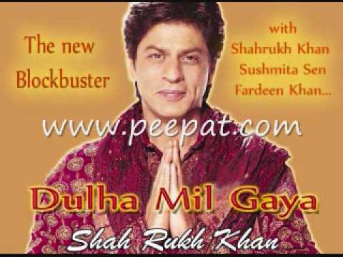 Akela Dil On Line - Remix - Dulha mil gaya