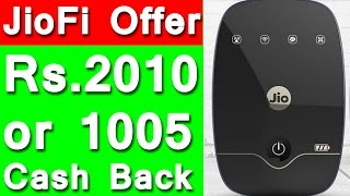 jiofi jio wifi dongle offer | exchange and without exchange | Get same value or half value free data