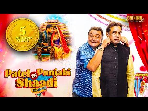 Patel Ki Punjabi Shaadi - Official Trailer