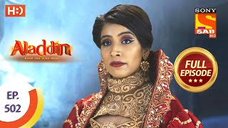 Aladdin - Ep 502 - Full Episode - 30th October 2020