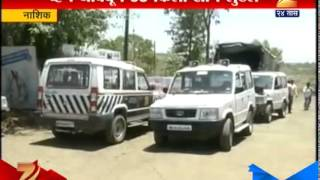 Nashik : 58KG Gold Robbed From Security Van 24th April 2015