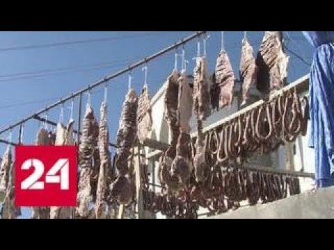 В Дагестане начались заготовки популярных мясных деликатесов - Россия 24