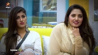 Bigg Boss | 18th August 2018 - Promo 2