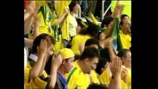 World Cup 2002 England Vs Brazil