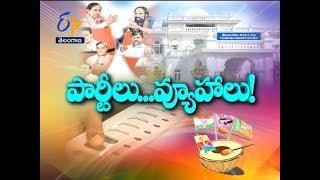 Pratidwani | 16th November 2018 | Full Episode | ETV Telangana