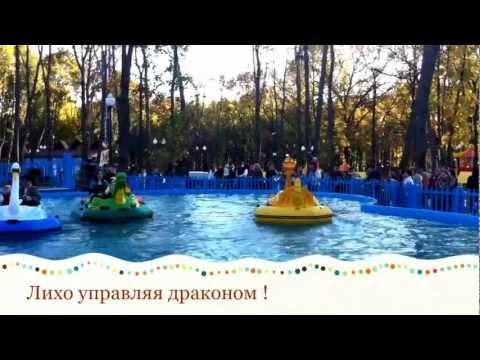 Катя в парке отдыха, Харьков.