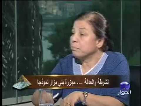 اوراق مصرية: الشرطة والعدالة، مجزرة بني مزار نموذجا Music Videos