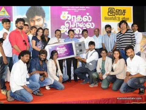Kadhal Solla Aasai Audio Launch | 4tamilmedia video