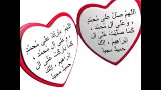 Ishq islam