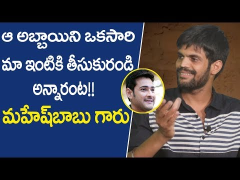 Jabardasth Mahesh about Mahesh Babu Real Behavior | Jabardasth Mahesh interview | Friday Poster