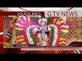 TENALI GTV NEWS 26/05/2018
