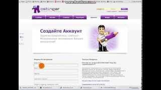 Как создать сайт - форум бесплатно!