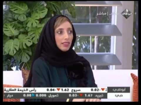 Abu Dhabi TV Interview Winter 2010