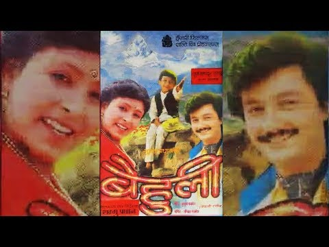 BEHULI - Superhit Nepali Full Movie by Shambhu Pradhan Ft. Prakash, Sunita, Subhadra