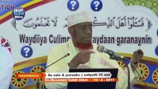 SU AALO IYO JAWAABO XALQADII 35AAD Sheikh Umal