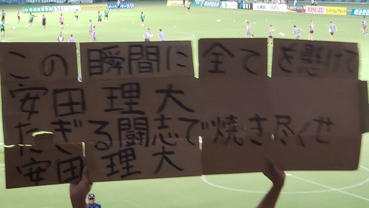 安田理大の画像 p1_24