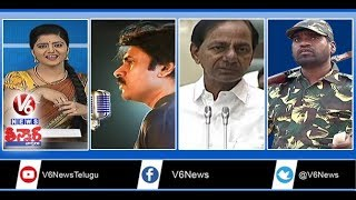 CM KCR On Telangana History | Jana Sena Formation Day | Police Destroy 1575 Guns | Teenmaar News