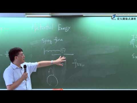 [ 普通物理學-張寶棣 ] 單元4-1: Potential Energy and Energy Conservation (1)