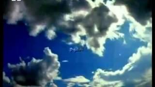 Asma Al husna  99 names of Allah  Nasheed