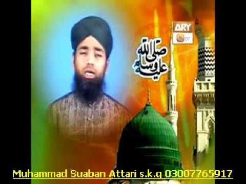 New Naat By Asif Attari Jomo Jomo Dewno 03007765917.mpg video
